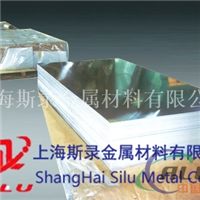2A11―LY11铝板厂家