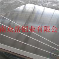 防滑铝板多少钱