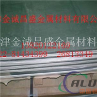 寧波超厚鋁板 5052中厚鋁板