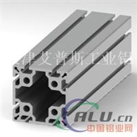供应100100工业铝型材及产品深加工服务