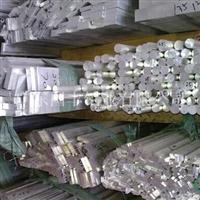 6063合金鋁桿