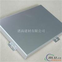 幕墙铝单板定制、铝单通的价格