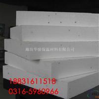 AEPS聚苯板制品