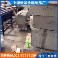 福州 超厚铝板6063铝板 旗舰店