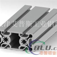 供应50100工业铝型材及产品配件