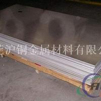 3003镀镍铝板,电池用镀镍铝板