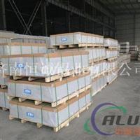 恒诚铝业供1、3、5、6系铝板
