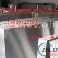 压花铝板 成都6061超厚铝板