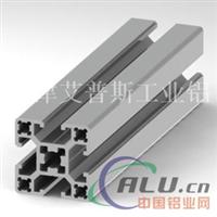 供应4545工业铝型材深加工