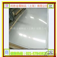 2A12铝合金板 价格优廉 2A12铝棒市场