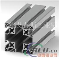 厂家供应9090工业铝型材及深加工服务