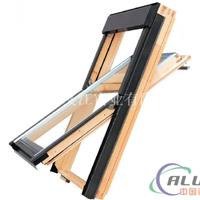 电动铝包木天窗斜屋顶铝包木天窗
