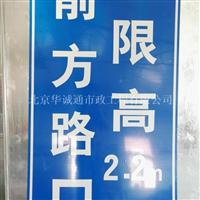 鋁板標牌標志設計