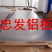 《精品推荐》0.5mm铝板0.6mm厚铝板