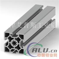 供应6060工业铝型材及深加工服务