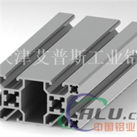 供应4590工业铝型材及深加工服务