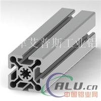 供应5050工业铝型材及深加工服务