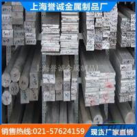 3003散热器铝型材厂家直销