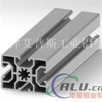 供应4560工业铝型材及深加工厂家