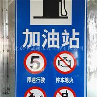 道路鋁板標識制作