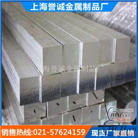 上海誉诚铝型材厂家直销  现货齐全