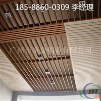 生態木長城鋁板指導價