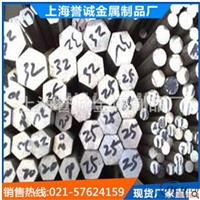 A2017铝棒 上海松江报价