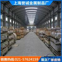 供应标牌铝板 保温薄铝板厂家