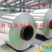 0.8铝卷生产厂家