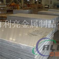 600高等铝板600高等铝材