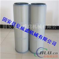 (MVL)空壓機空氣濾芯空氣濾筒廠家促銷