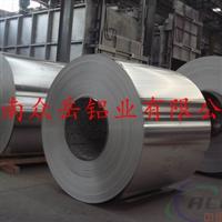 热轧铝卷供应商