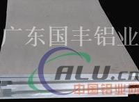 高防腐蚀5083铝板性能