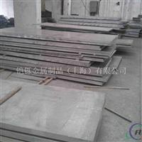 供应1A50铝合金1A50铝板厂家直销