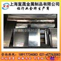 畅销6063铝板铝棒