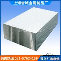 铝型材批发 5082铝板优惠促销