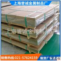 AL7075进口铝板低价畅销