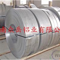 0.8铝卷厂家