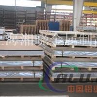 LC4光亮平整铝板价格LC4焊接铝板