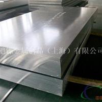 6061T4 铝板