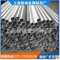 长期批发 7050铝板 铝棒出厂价