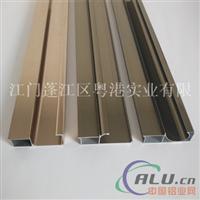 隐框晶钢橱柜门铝材 隐边金钢门铝材