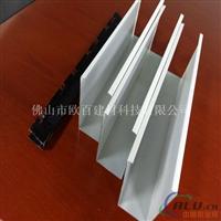 铝方通吊顶规格