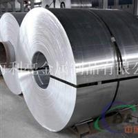 AlMgSi铝板AlMgSi铝板