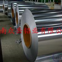 超薄铝卷优质供应商