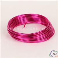 盆景造型铝线 1100彩色氧化铝线