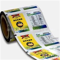 抽真空食品铝箔自立袋 农药铝箔包装卷膜