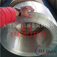 圆盘铝管,1060圆盘铝管