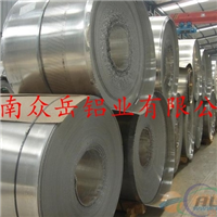 防腐铝卷供应商