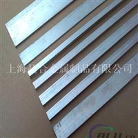 进口优质6061T6铝排 3003铝排 7075铝型材